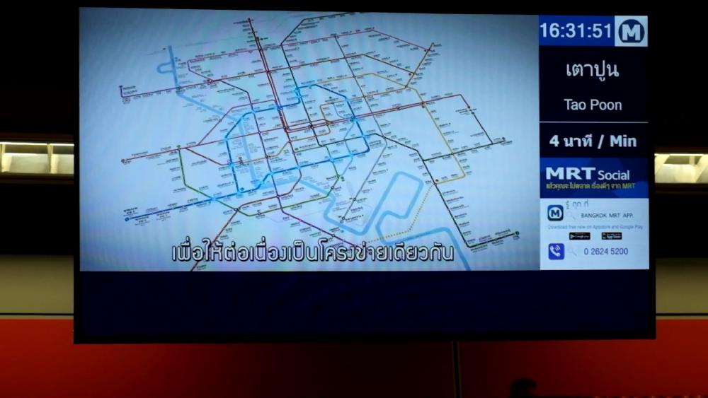 MRT HAPPY BLUE LINE promotional video played on platform information displays