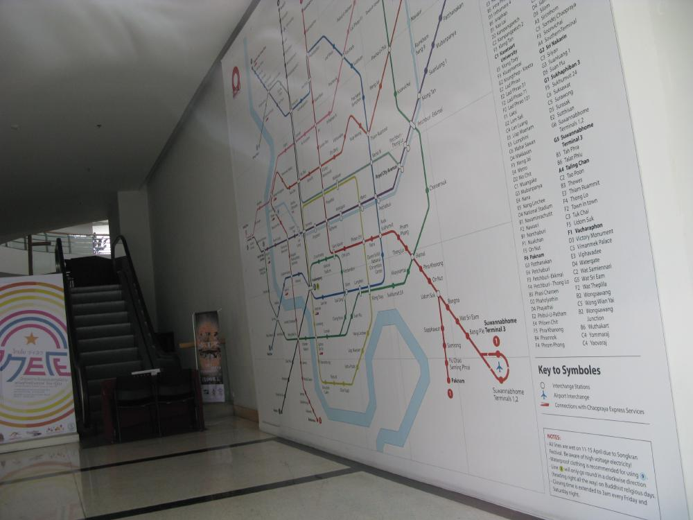 large ITINC map on the walls of the Bangkok Art and Culture Centre, 2010, photo by author