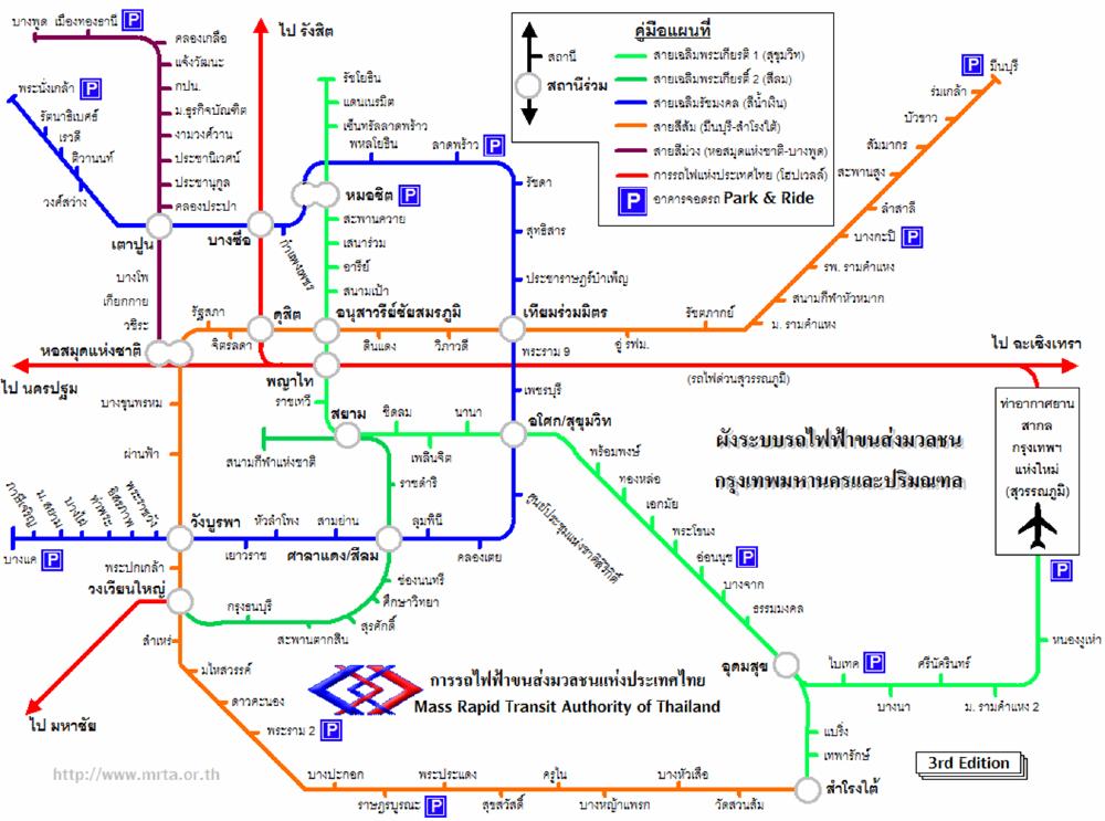 Future Bangkok Mass Transit Schematic (3rd Edition), 2002, Oran Viriyincy