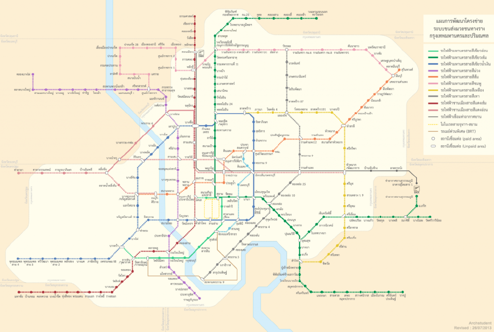 Bangkok MRT Master Plan, 2013-07-26, Ravin Sangsittayakorn (archstudent on SkyscraperCity)